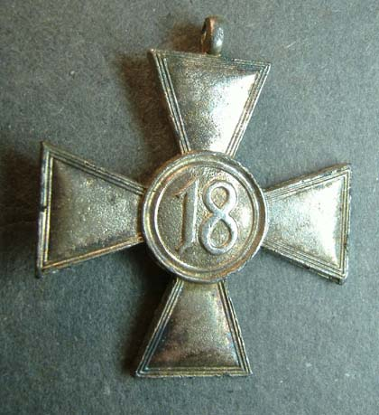 German Nazi Badge - Repro - 18 Year Service Cross